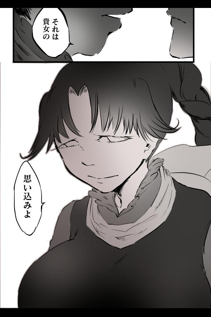 No.17「宝水 七菜世」