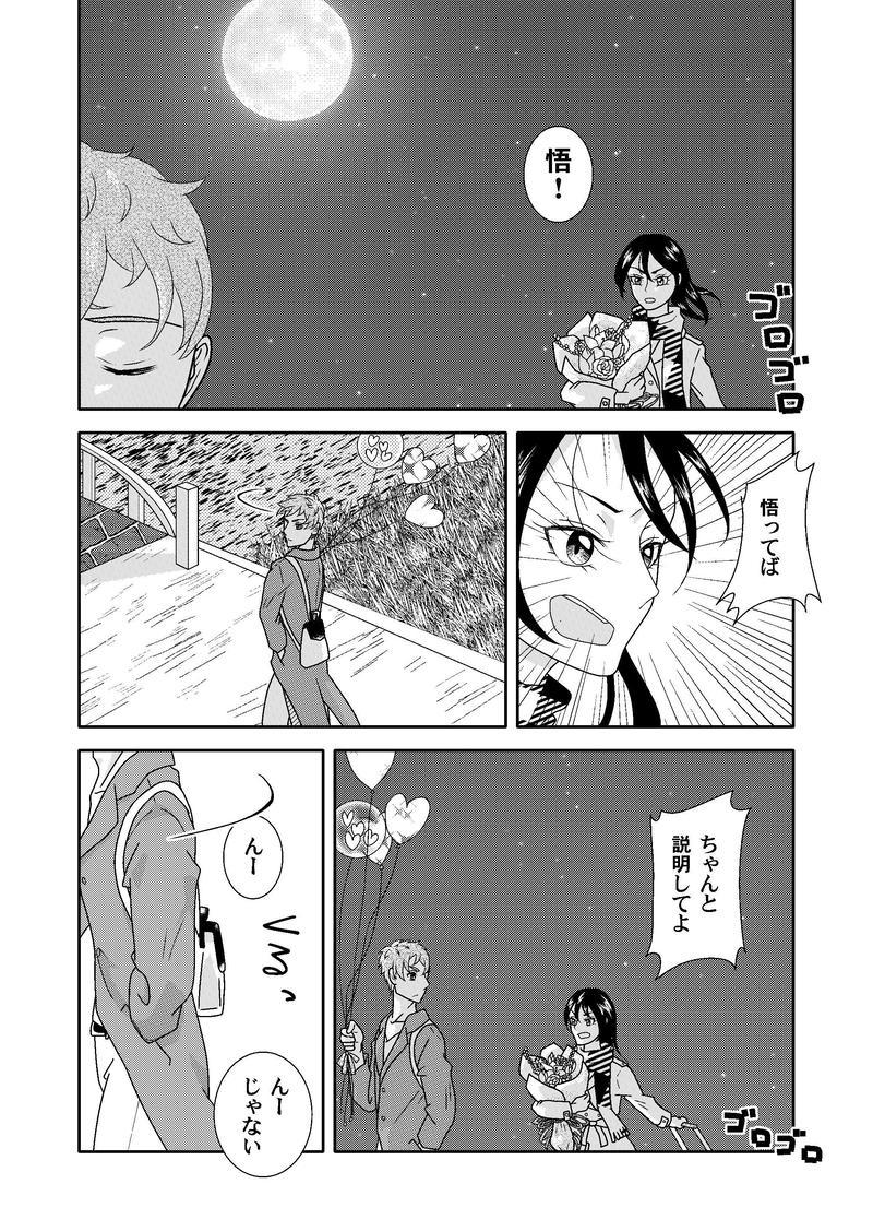 百合の花を