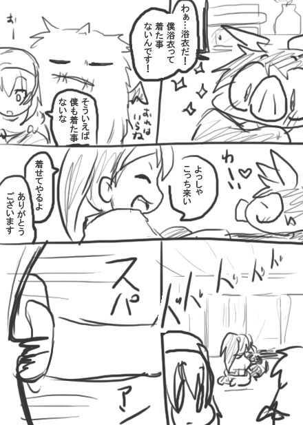 52話・らくがき漫画