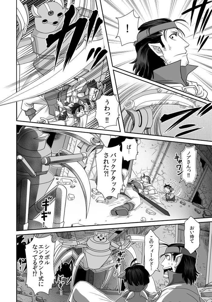 17:「甦れ!!黒歴史RPG」第4話