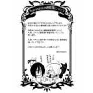 お知らせ(今後の連載順について)