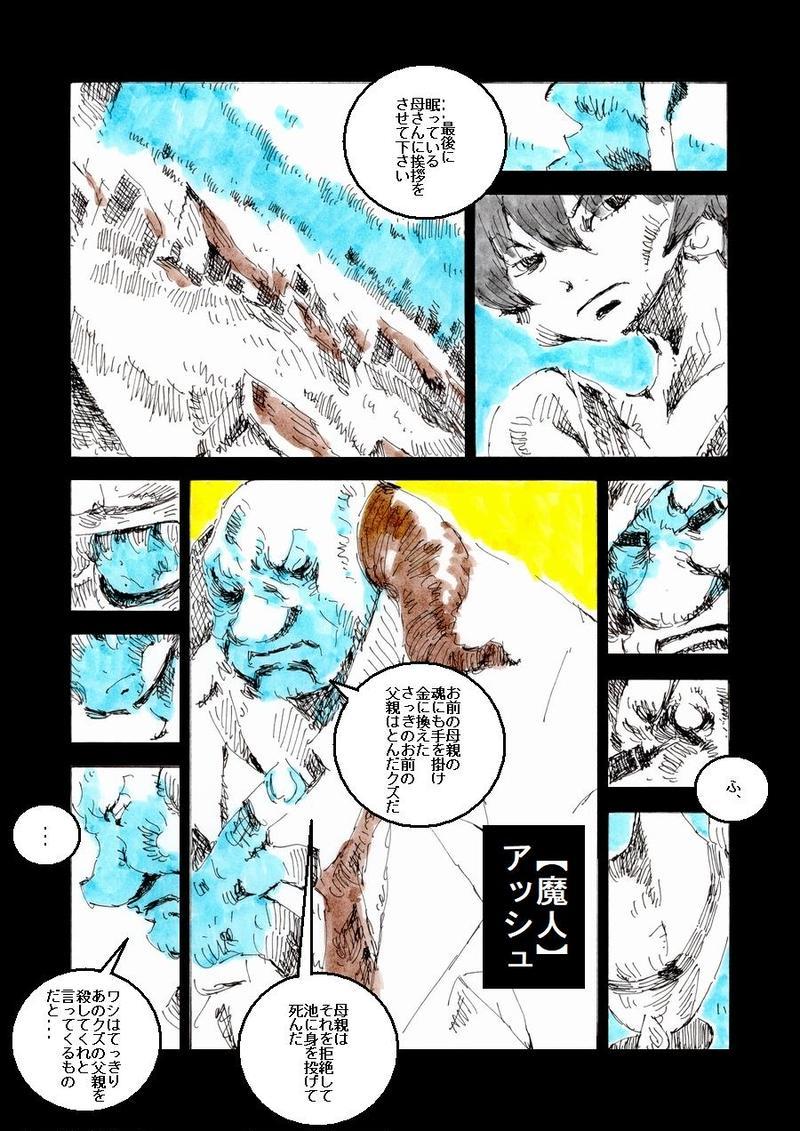 ギフトショコラ【ブラック】:Re