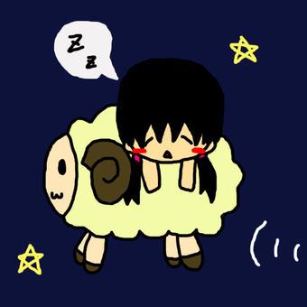 羊さんと夜空散歩