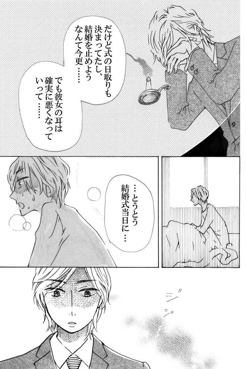 9本目「テケテケじゃない」