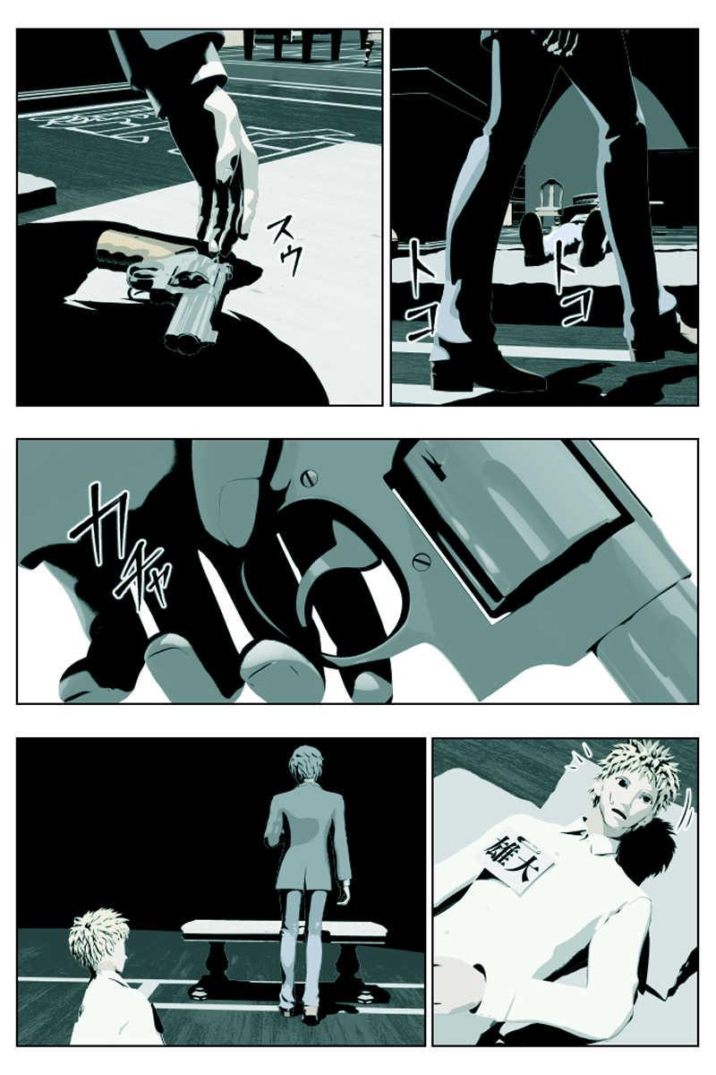 第12話 「シリアルキラーの登場」