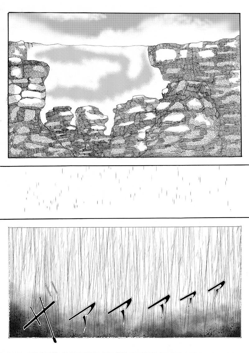 第七話「始まり」