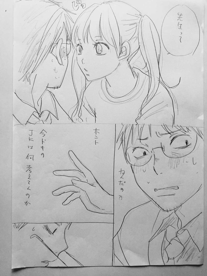 星に願いを〜30歳毒男の夢〜