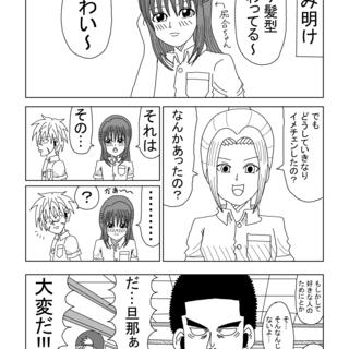 第56話 ぼっちと夏休みデビュー