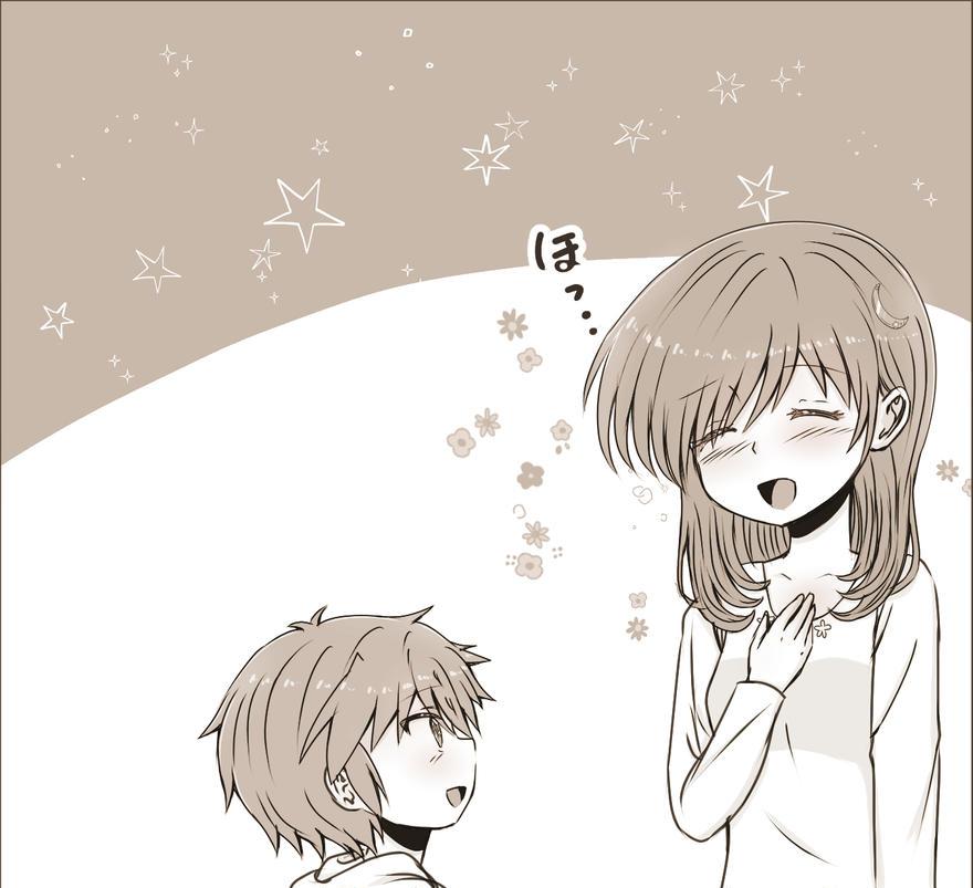 ほっこりお姉さん と ツンデレ弟 漫画のお気に入りのコマ
