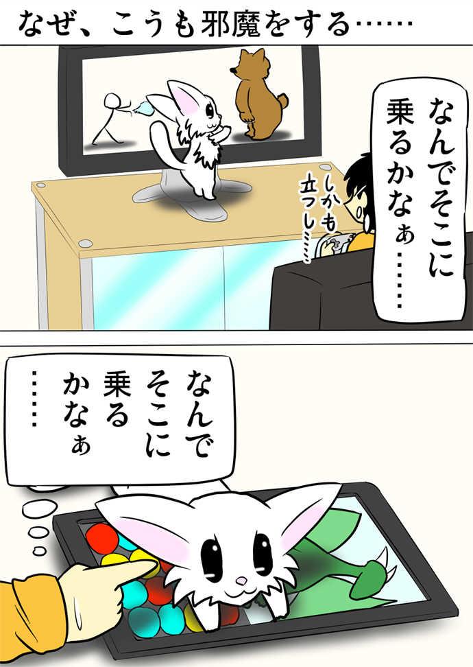 ミーのおもちゃ箱697話~第702話