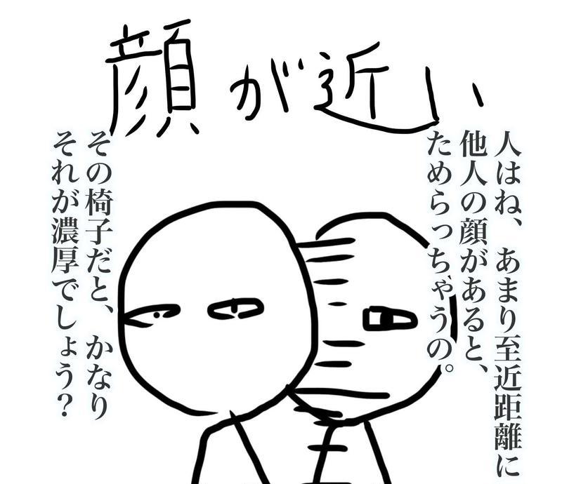 コゴローの暴力疑惑〜おまけ〜