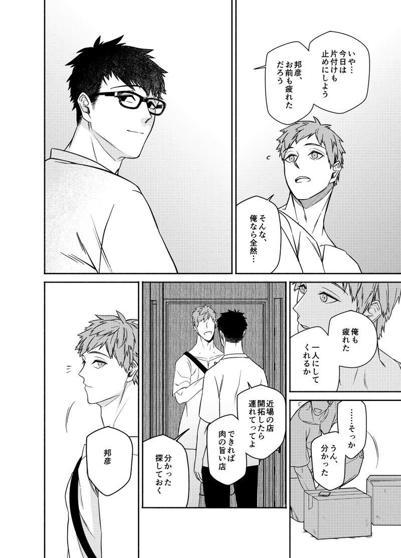 いとしいたみよ、(5)
