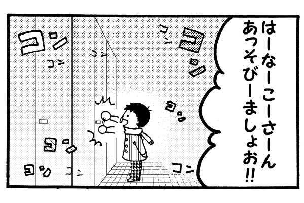 トイレの花子さん