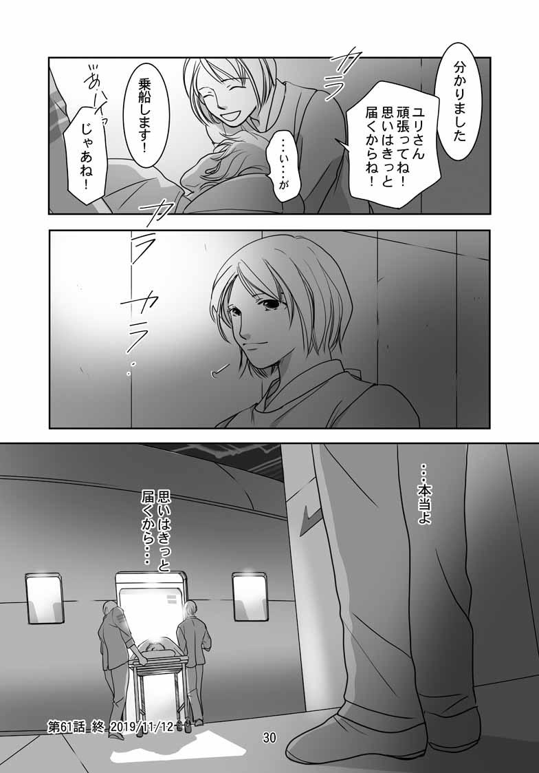 №61(2)