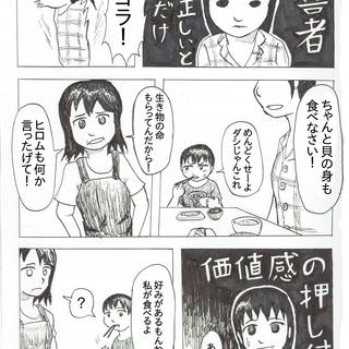 転入生、桜崎紅朱 (後編)
