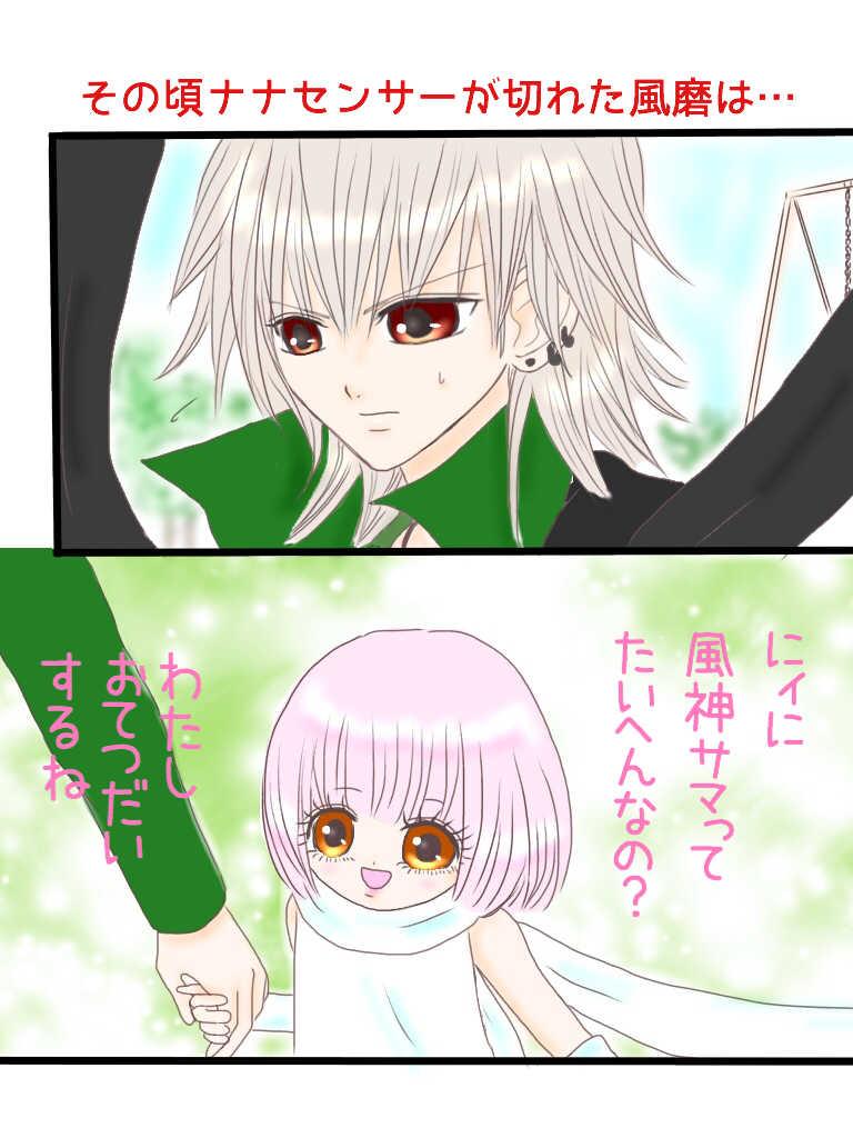 ☆30☆大嵐2