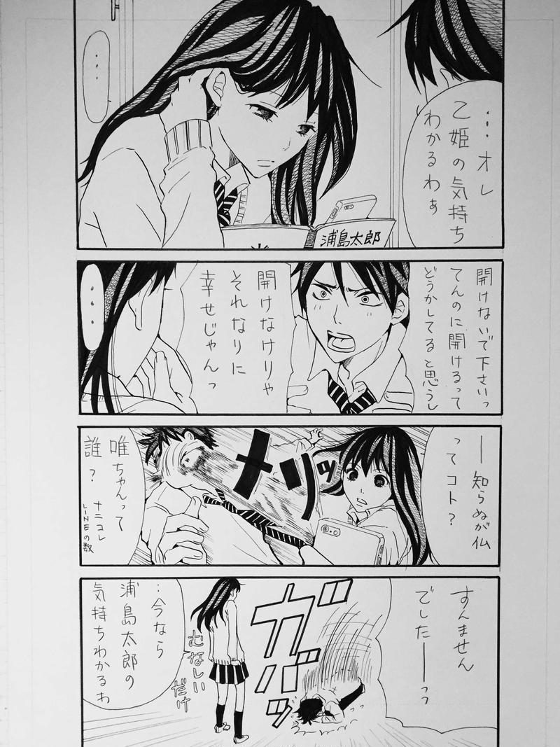 日本例え話