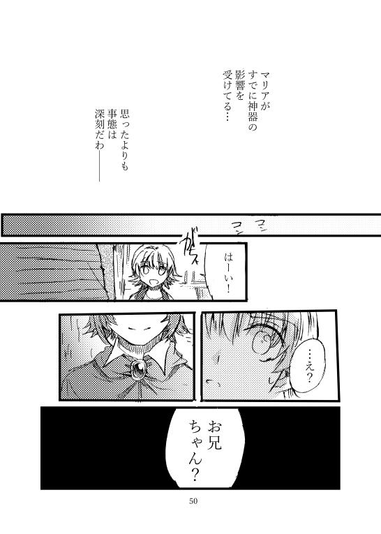 5話(5)