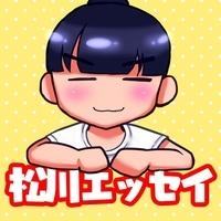 松川イスカ/SIX-MAN