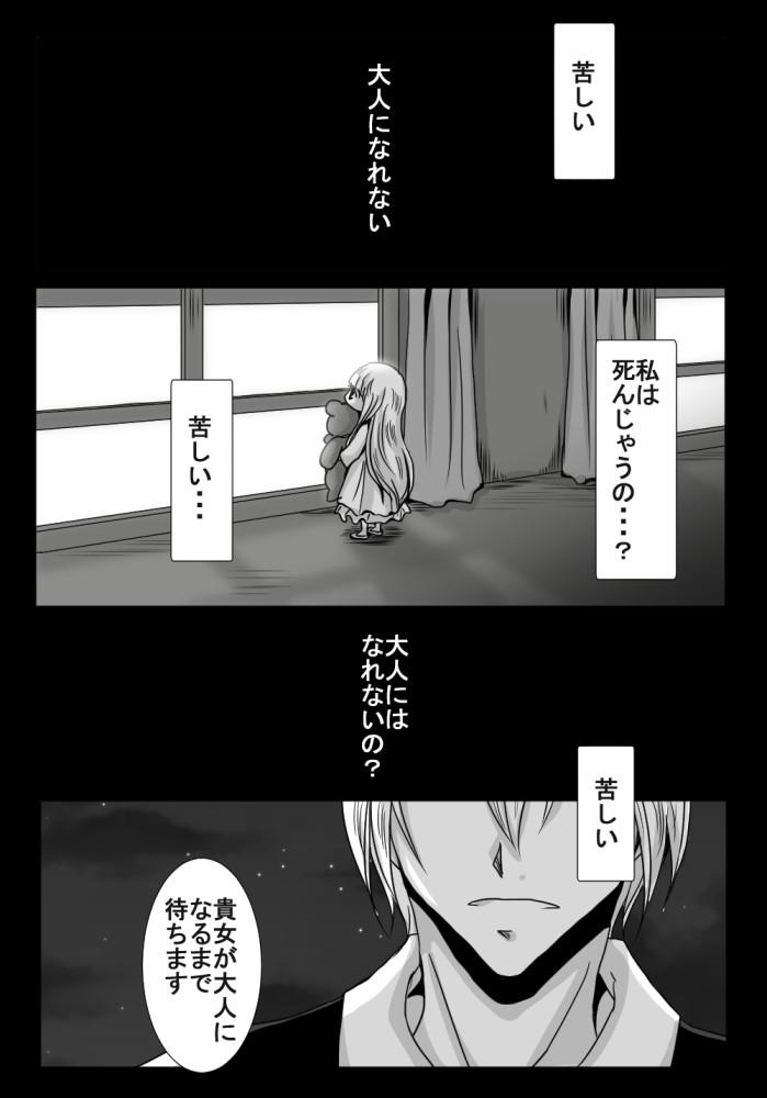 4話目_005