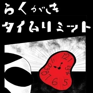 #01 異変