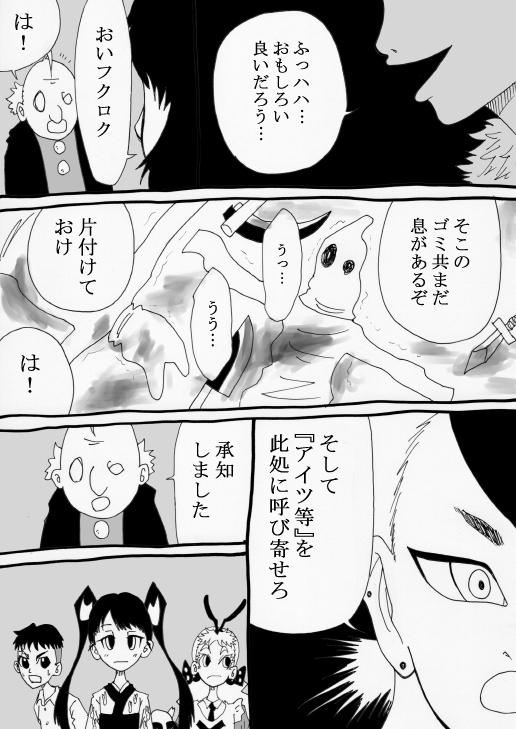 かいせん!