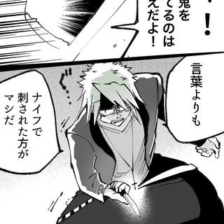 No.80「遊戦:花一匁■3回戦」