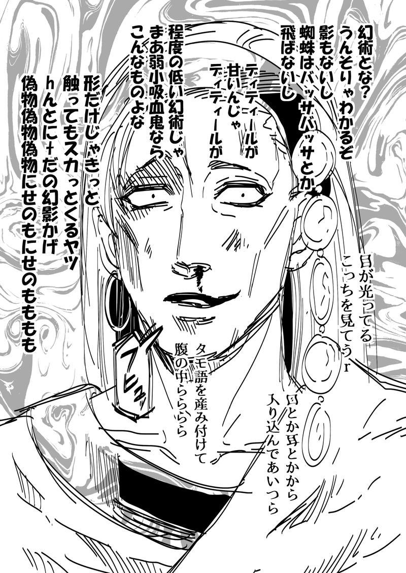 ヤサグレ魔女と第1王子と吸血鬼⑬