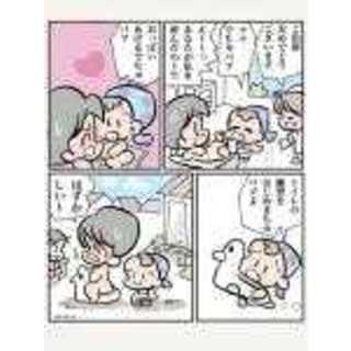 ちびママとデカ赤ちゃんの巻