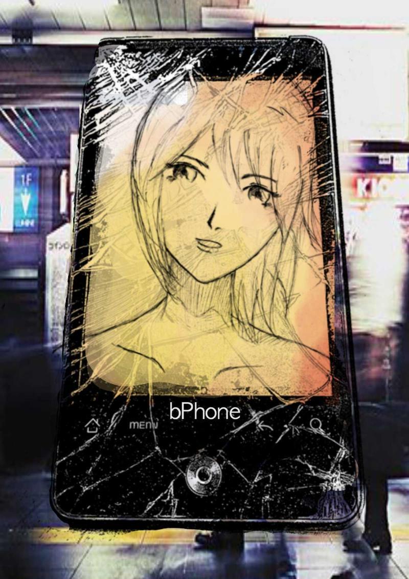 ブレインフォン 8話