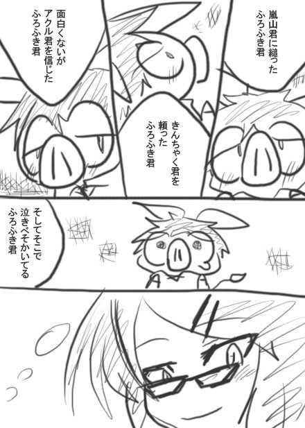90話・らくがき漫画
