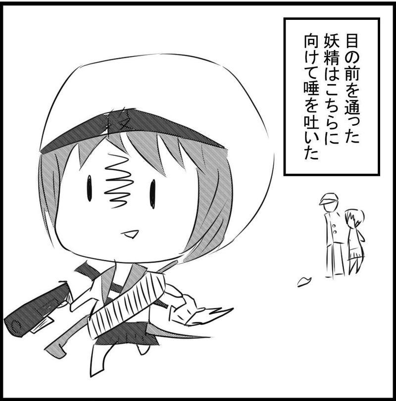 第1話【鎮守府が要塞でした】