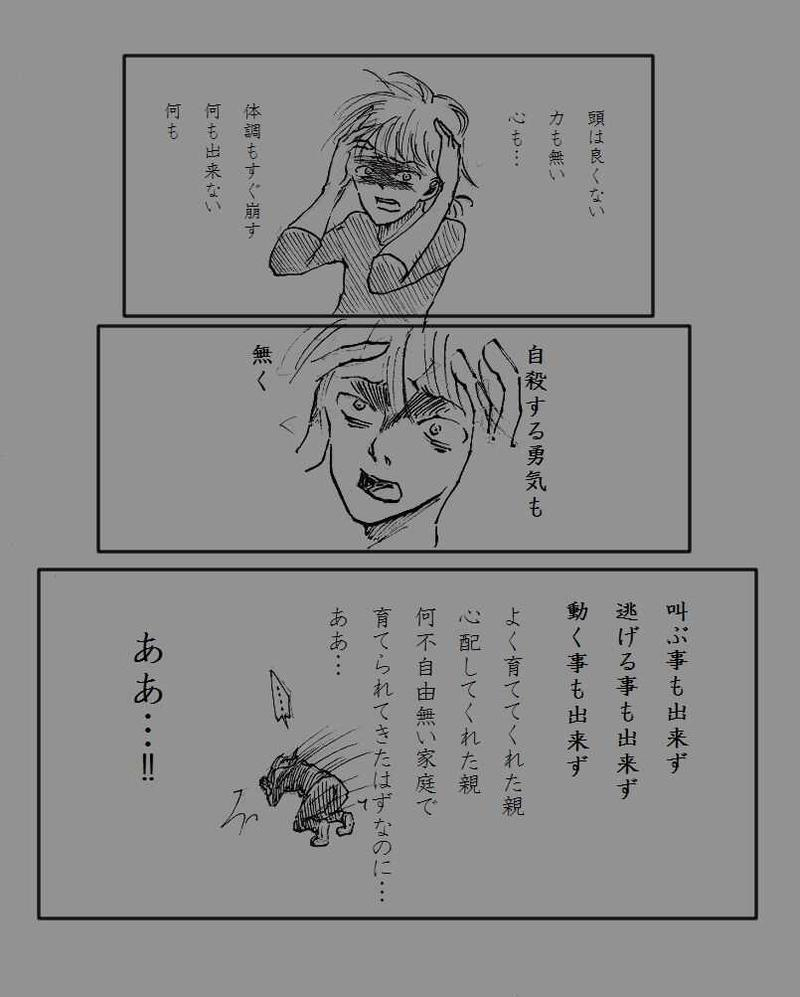 No.5「小笠原 勝刀」