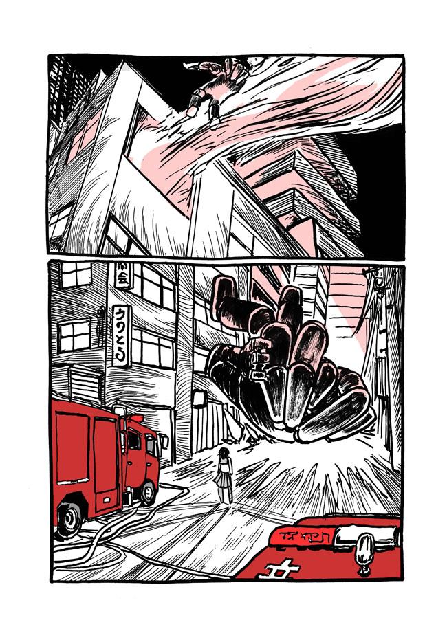 八話目「炎上」