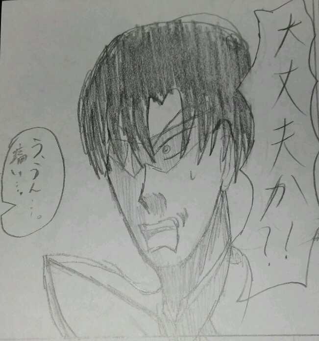 派遣戦士~第1話ー6~