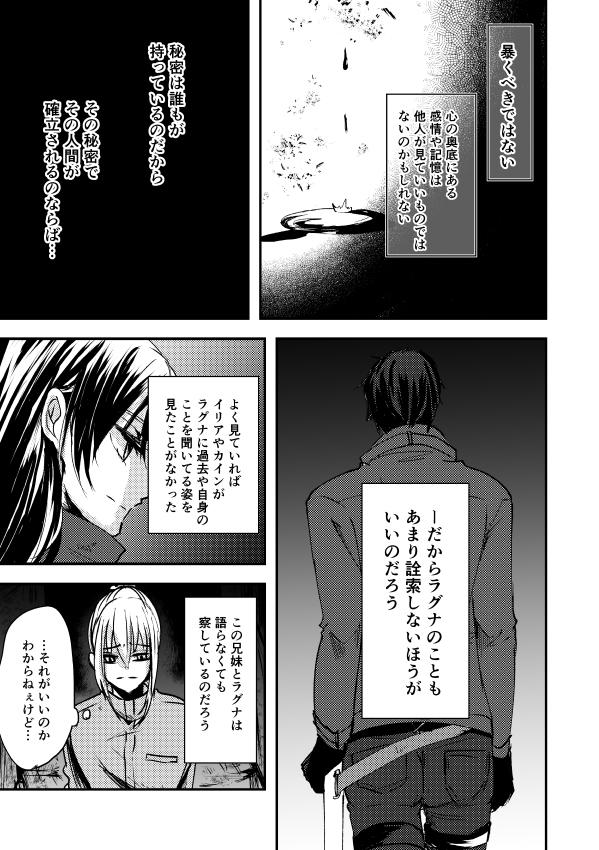 第41話~中編~