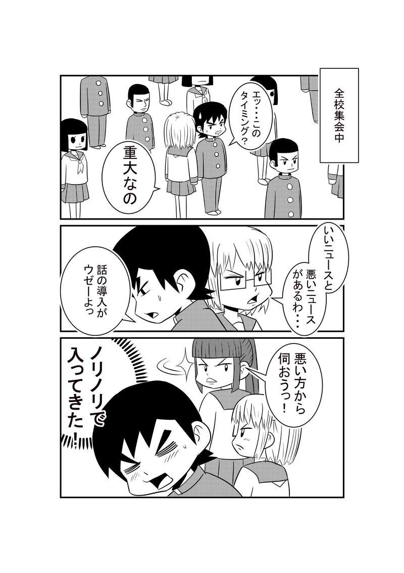 イラつぃった!!