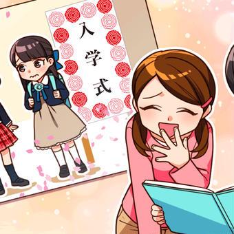 入学式の記録と記憶(*´▽`*)