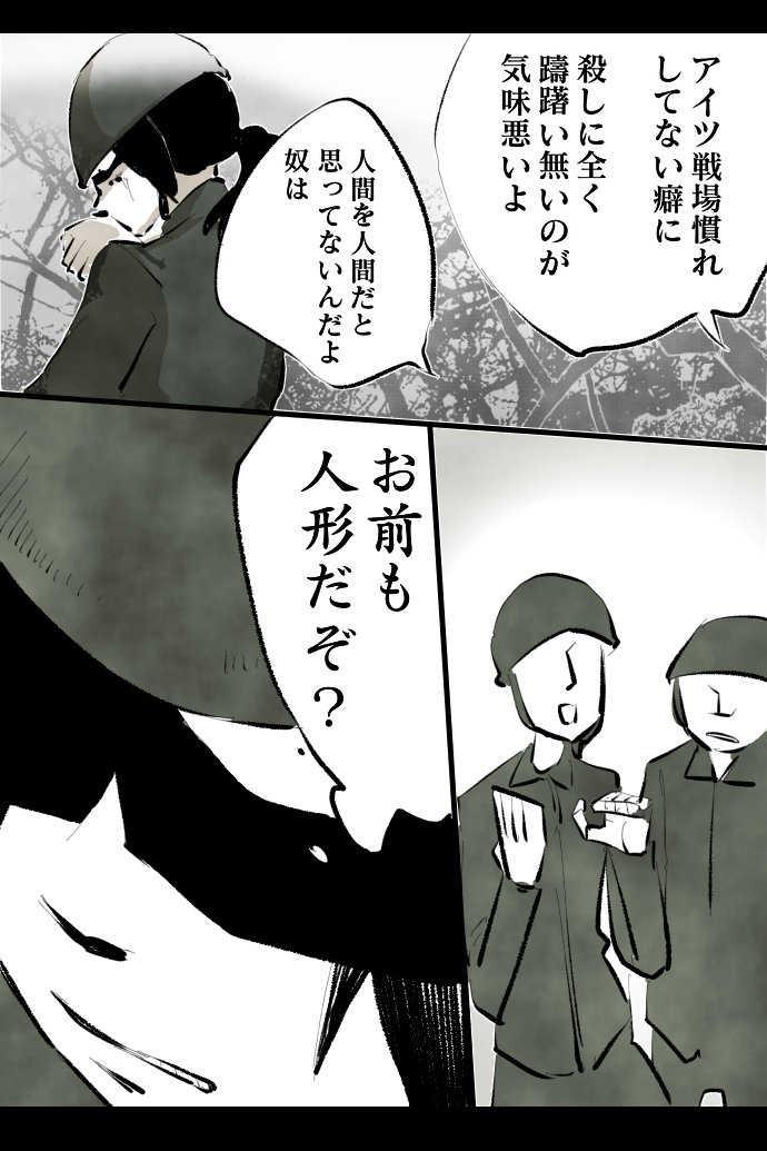 No.48「今 隆弘」