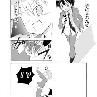 6話:みかんちゃん 誘拐される!?