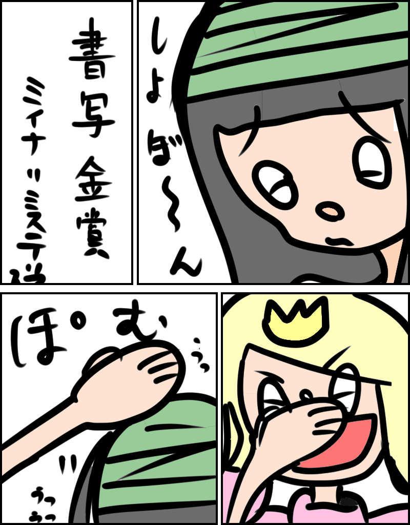怪力&ロリACT2-7
