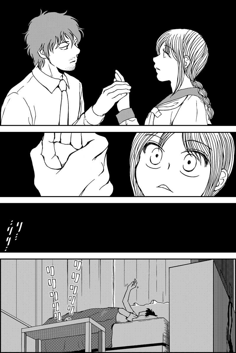 みんなの禁忌(三つ編み娘とヒゲ男・の続き)第16話