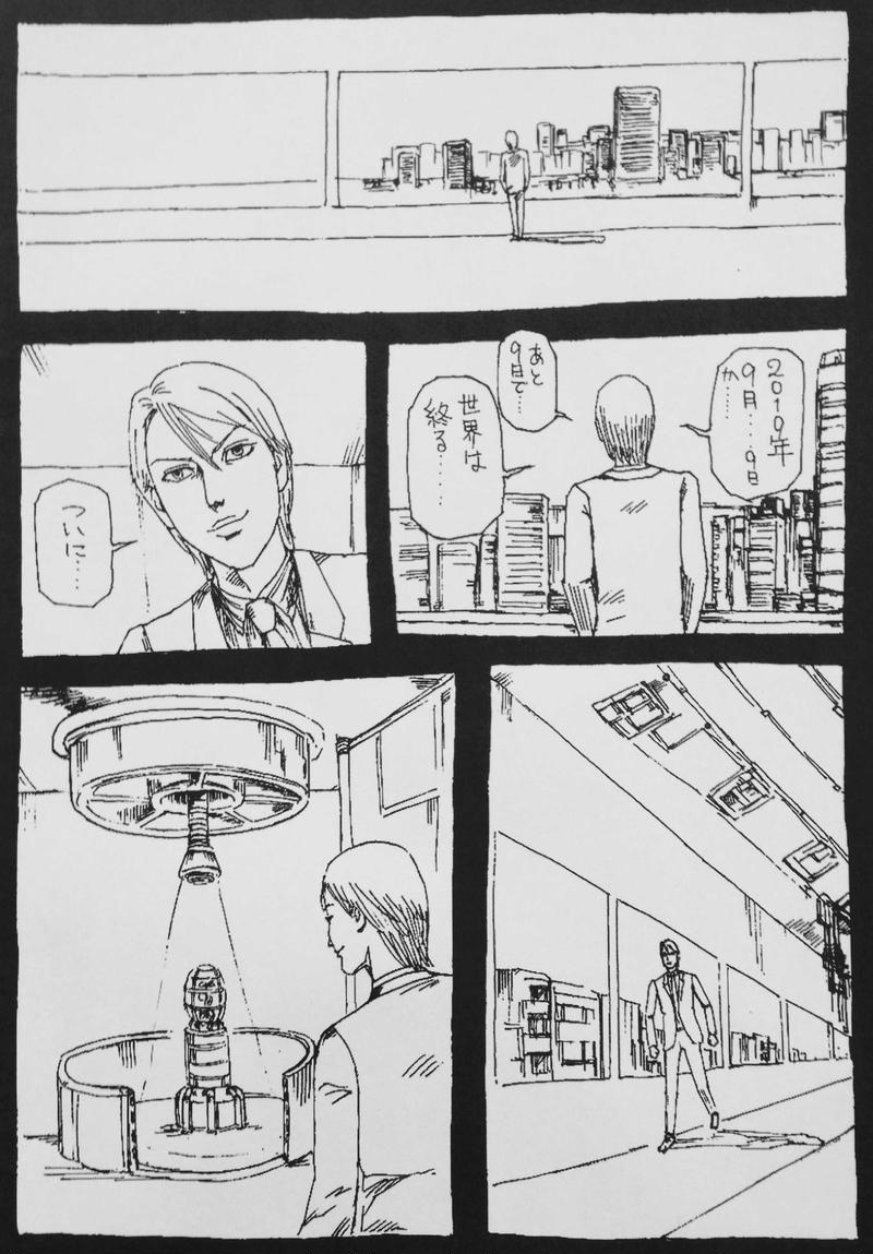 ポンリク4〜8
