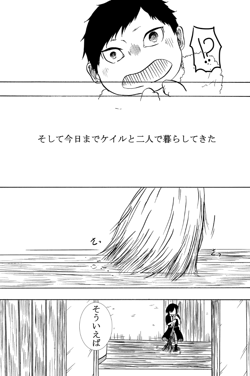 第一章 1-1