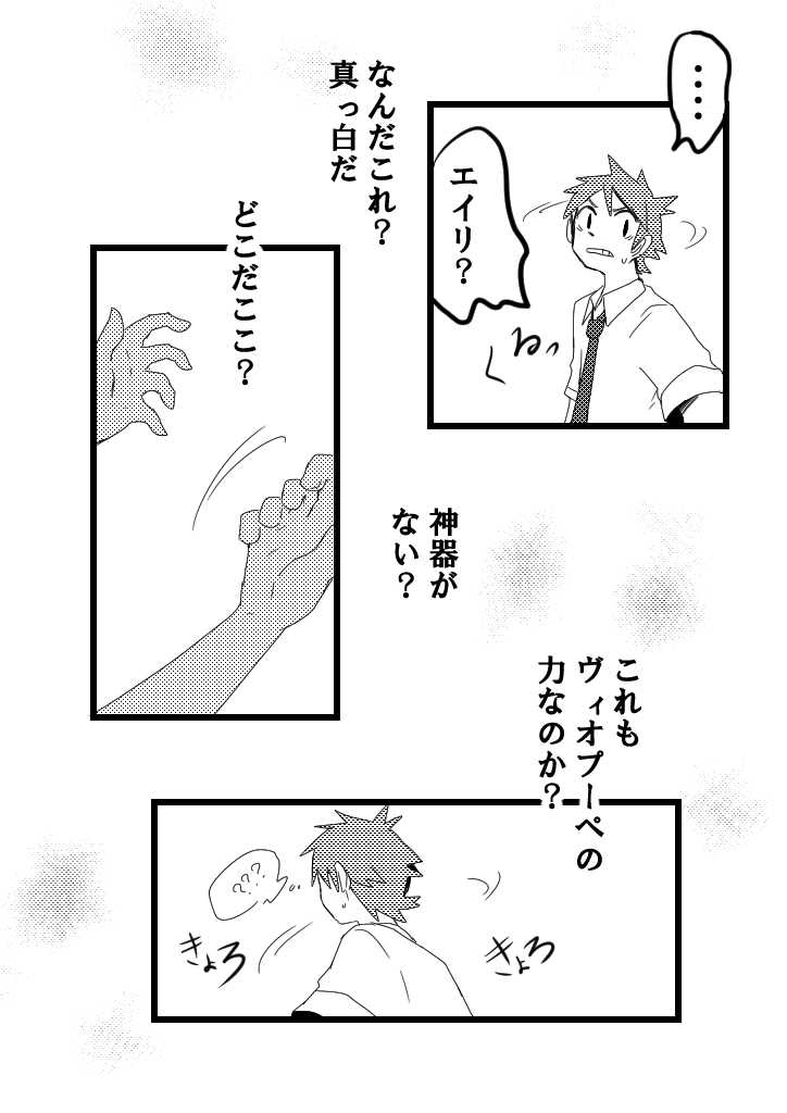 19話 Painter dreaM