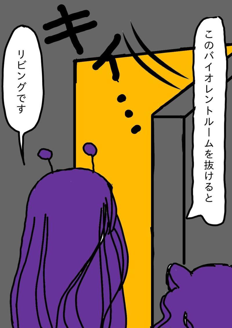 ヴァンパイア星人41