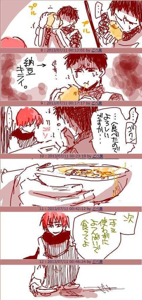 下っぱに強制的に納豆食わせる王様なりたてP様