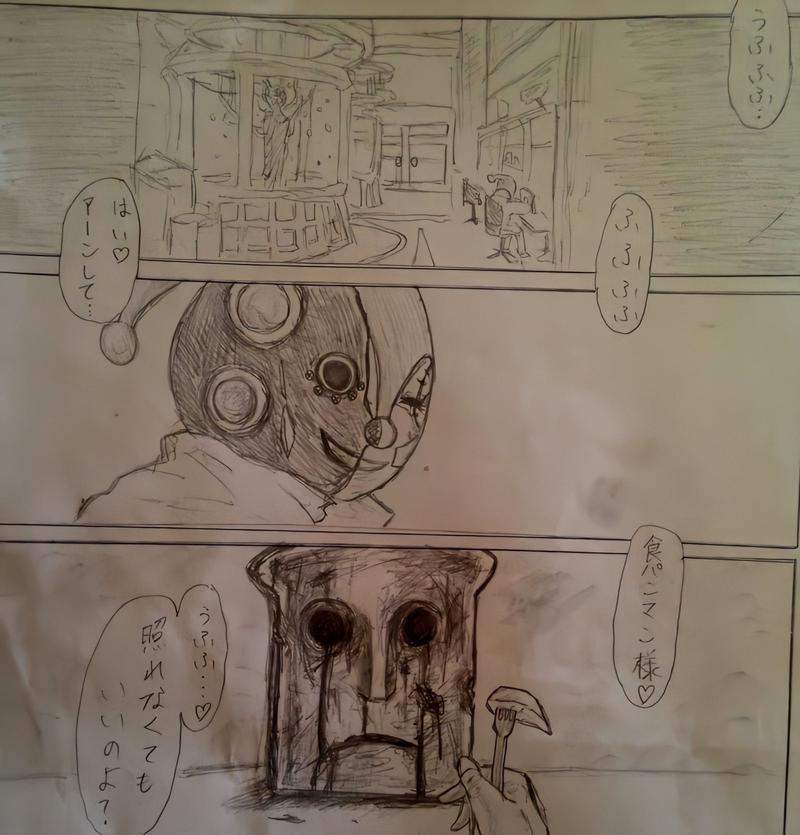 おっさんのゥチのアンパンマン・第七部