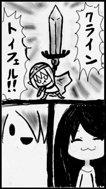 第12話 勇者の新しい剣