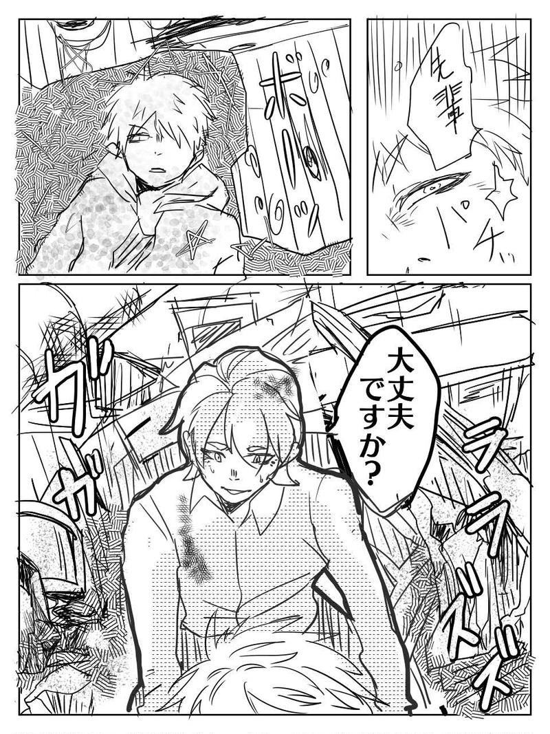 NO.10 夕闇